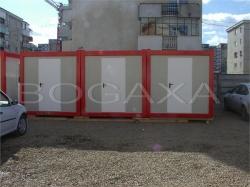 Containere Santier 2